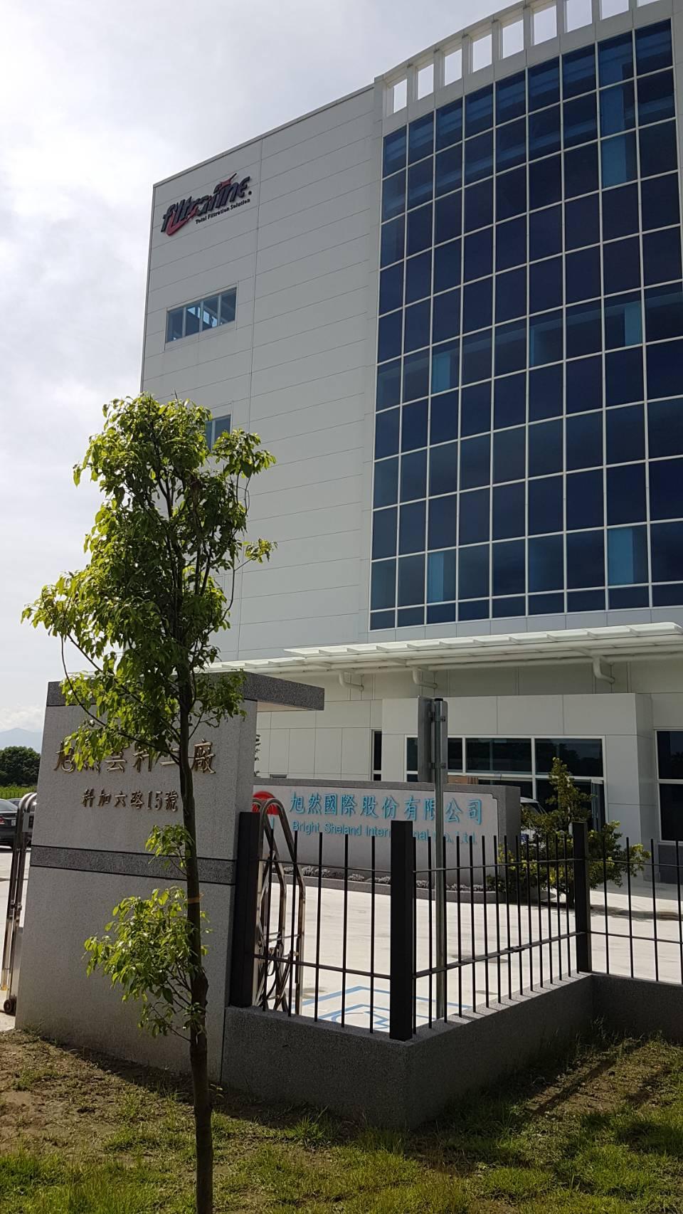 旭然國際股份有限公司電力設備工程參與實績